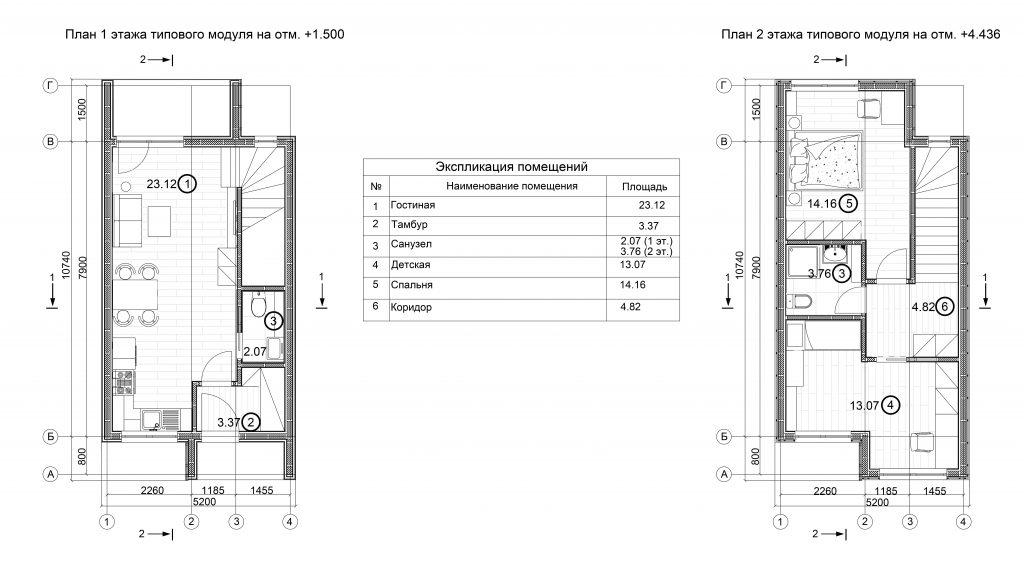 Планировки типовых модулей 1