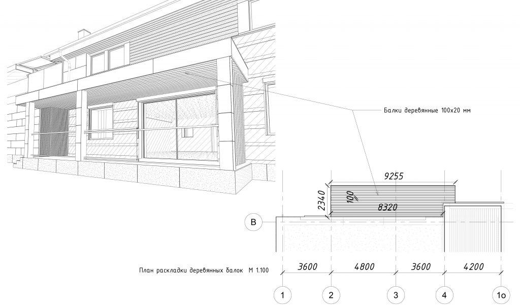 Дизайн Фасада 6 Перспектива 1